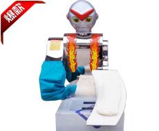 新款全自动智能刀削面机器人